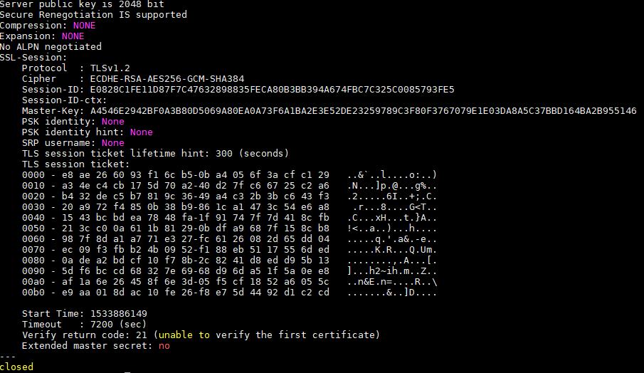 Imagen 10 - Cómo instalar un certificado SSL en Debian o Ubuntu OpenSSL 2