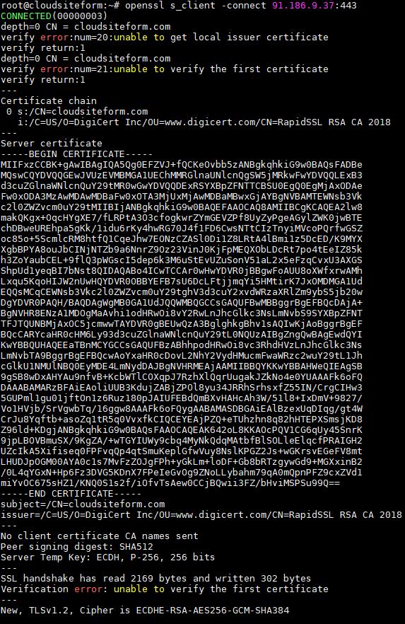 Imagen 9 - Cómo instalar un certificado SSL en Debian o Ubuntu OpenSSL